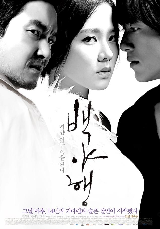 White Night poster 02