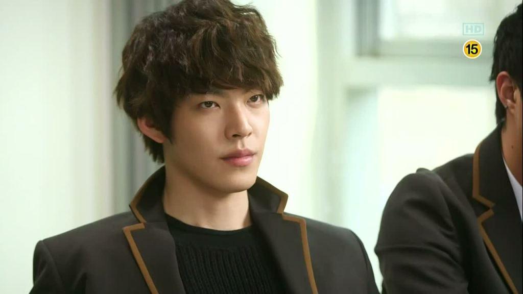 lee bo young and kim woo bin dating