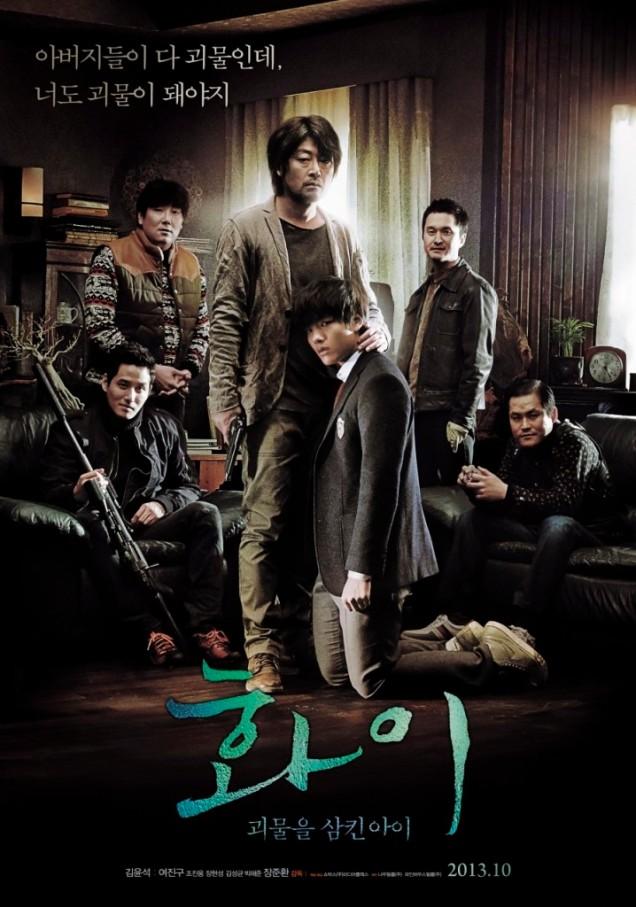 hwayi-poster-2